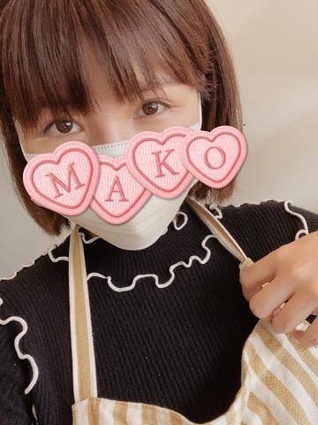 すこ 06-15 03:07   マコの写メ・風俗動画