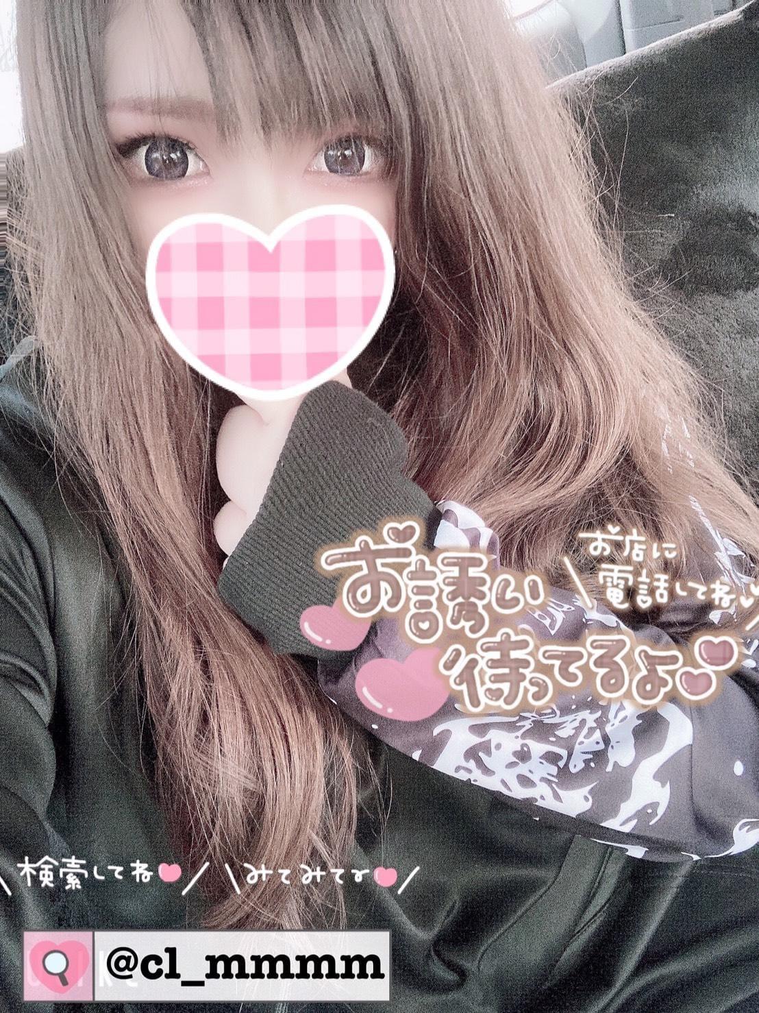 「あいりのブログ」06/15(火) 15:08 | あいりの写メ