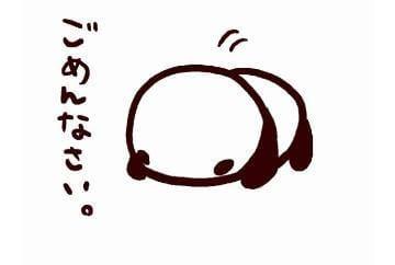 「ごめんなさい?」06/15日(火) 19:05   新人そらの写メ・風俗動画