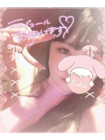 「? (*´?`) ???? ??~?????・*:?゜」06/16日(水) 09:18 | ヒラリの写メ・風俗動画