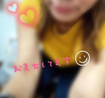 「おはようございます^^」06/16日(水) 09:32 | 樹里※Mっ気素人若奥様の写メ・風俗動画