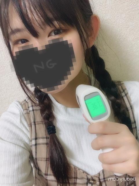 「ふつかめいくよーっ❣️」06/16(水) 15:01   おとの写メ