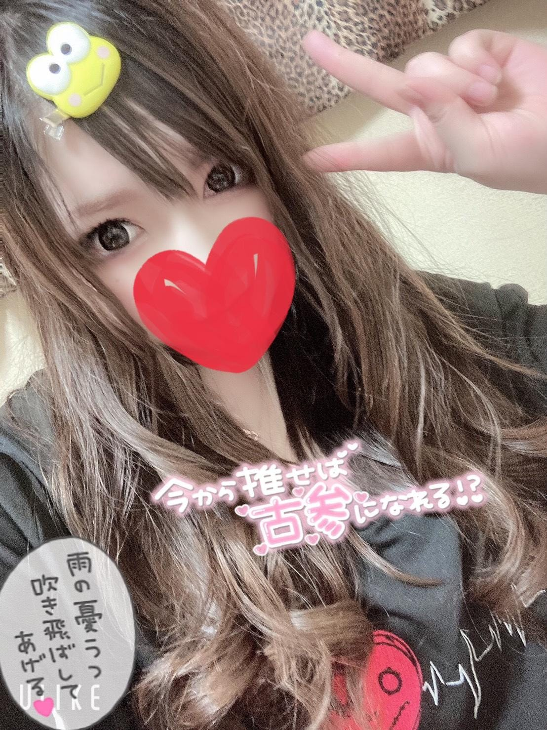 「あいりのブログ」06/16(水) 15:21 | あいりの写メ