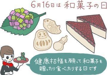 「?お菓子?」06/16日(水) 16:07 | 津山 りさの写メ・風俗動画