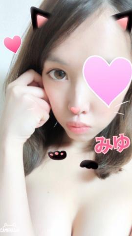 「しゅっきーん☆」01/06(土) 22:30 | みゆ 容姿端麗の写メ・風俗動画