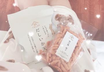 「ありがとうございました?」06/17日(木) 17:39 | ◇木苺 すず◇の写メ・風俗動画