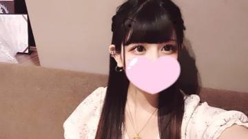 「おはよ〜」06/17(木) 17:49   みかの写メ