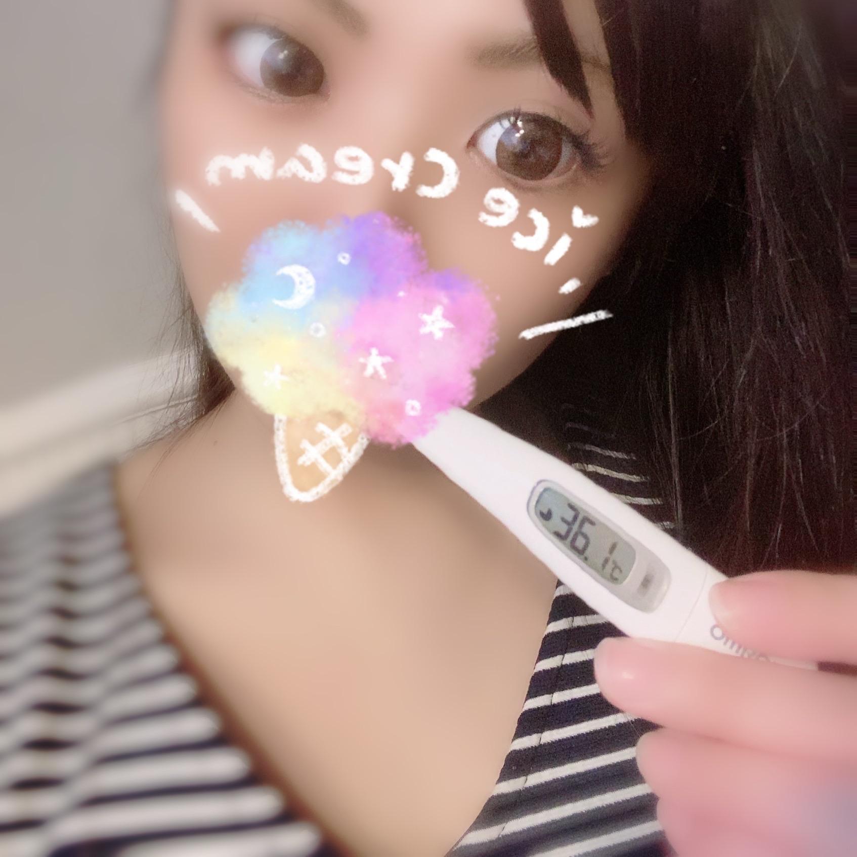 「体温だよーん!」06/17日(木) 19:07 | アイラの写メ・風俗動画