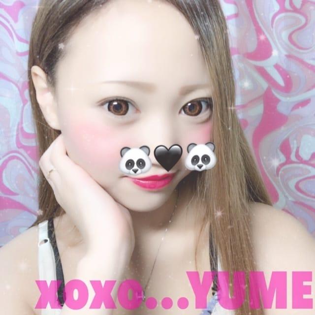 「退勤❤️」01/07(日) 05:52 | Yume ユメの写メ・風俗動画