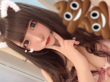「おれい」06/18日(金) 02:37 | ぬるぺたの写メ・風俗動画