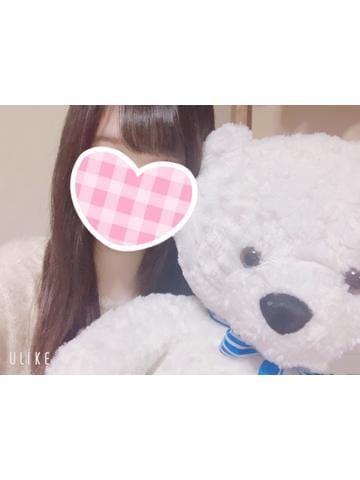 「お誘いありがとうございました?」06/18日(金) 04:44 | りりの写メ・風俗動画