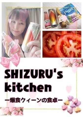 「SHIZURU's kitchen?.*?[女の子のプライベートが気になる!]:フォトギャラリー」06/18日(金) 13:00 | 叶 しずるの写メ・風俗動画