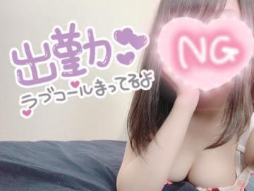 「おはよん!」06/18日(金) 14:20 | やむ☆最新画像♡公開♬の写メ・風俗動画
