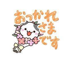 「(╹◡╹)」06/18(金) 17:57   あかりの写メ