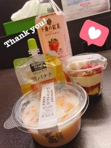 「ありがとう?」06/18(金) 19:12 | まや☆妊婦の写メ