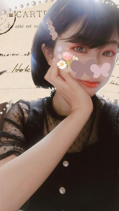 「ライスボール」06/18(金) 20:46 | ユヅキの写メ