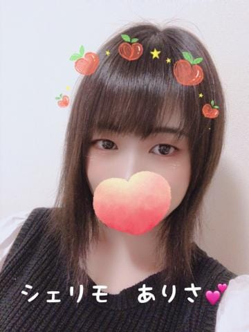 「レスティ205A様」06/18日(金) 21:01   ありさの写メ・風俗動画