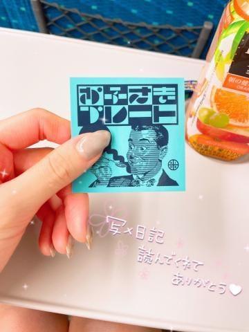 「帰ります?」06/18日(金) 22:01 | 萌絵里(もえり)の写メ・風俗動画
