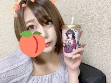 「遅めの出勤♡ご予約有難う!」06/18(金) 22:05   るいの写メ