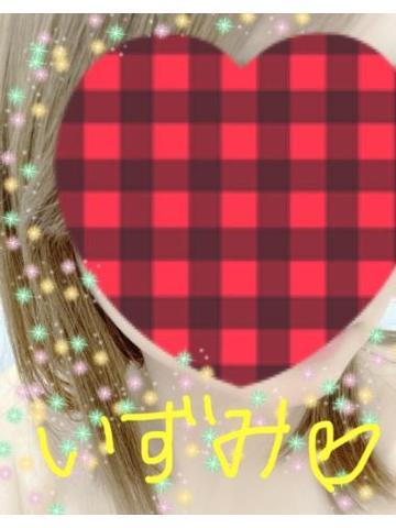 いずみ「こんばんは♡」06/18(金) 23:06   いずみの写メ