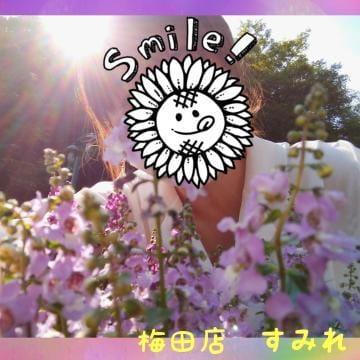 「スカッと爽やか」06/18(金) 23:39   すみれの写メ