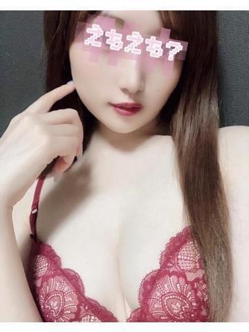「お礼」06/19(土) 00:02   まりんの写メ