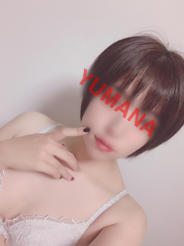 「パクチー」06/19日(土) 00:35   ゆまなの写メ・風俗動画