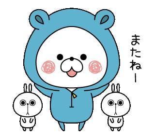 「♡受付終了♡」06/19日(土) 01:18   ミラノの写メ・風俗動画