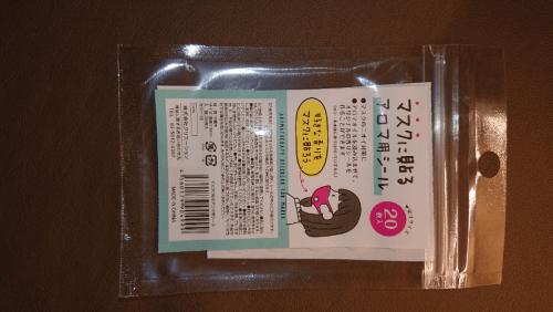 「アロマ」06/19(土) 02:17   なかむらの写メ