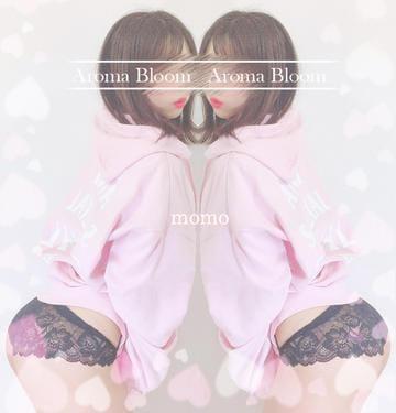 桃-Momo-「失くしたくないものに囲まれた場所から目をつってドアを開けても  う飛び出すの」06/19(土) 06:33   桃-Momo-の写メ