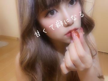 「❥❥ᴳᴼᴼᴰ ᴹᴼᴿᴺᴵᴺᴳ໒꒱⋆゚」06/19(土) 08:01   華恋~かれんの写メ