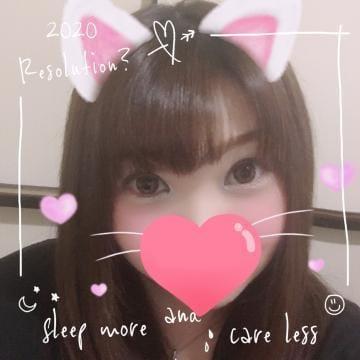 「☆ありがとうございます☆」06/19日(土) 09:39 | かずさの写メ・風俗動画