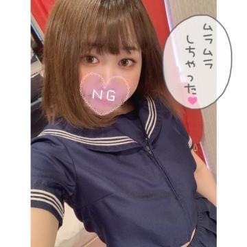 「3日目??」06/19日(土) 11:48   鹿塩 りりん☆可愛さの結晶の写メ・風俗動画