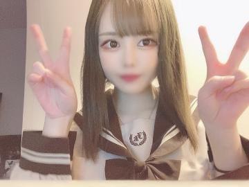 「お礼です」06/20日(日) 00:17 | りぼん【パイパン♡美少女】の写メ・風俗動画