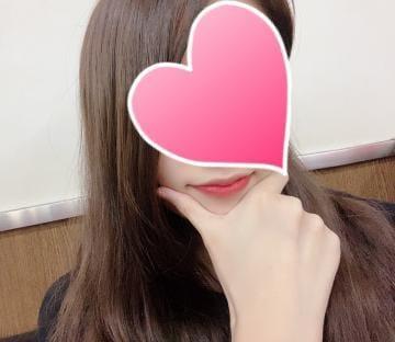 「くぅ〜っ!笑」06/20日(日) 02:48 | トウカ【未経験・細身】の写メ・風俗動画