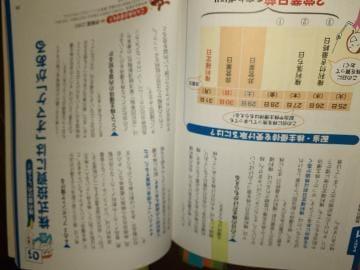 「NPER」06/20(日) 08:03   新人れいか☆カップル可の写メ