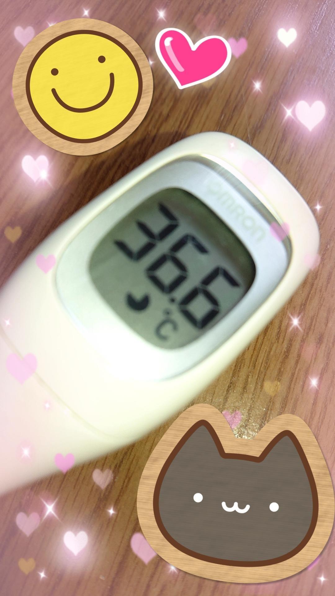 「☆おはようございますヽ(^0^)ノ」06/20(日) 08:04 | あいの写メ