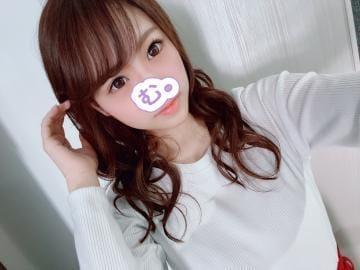 「出勤」06/20日(日) 10:17 | はづきの写メ・風俗動画