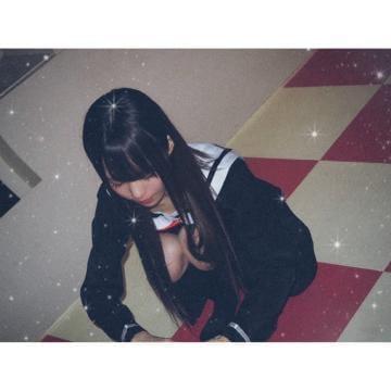 「ぐっどもーにんぐ☀」06/20日(日) 10:51 | るいの写メ・風俗動画