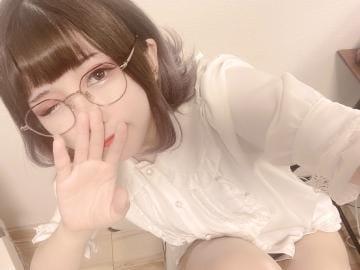 「?みのりからのお礼?」06/20日(日) 10:57 | みのりの写メ・風俗動画