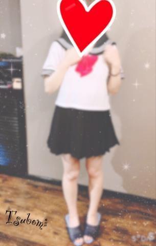 「16日お礼?」06/20(日) 11:32   つぼみの写メ