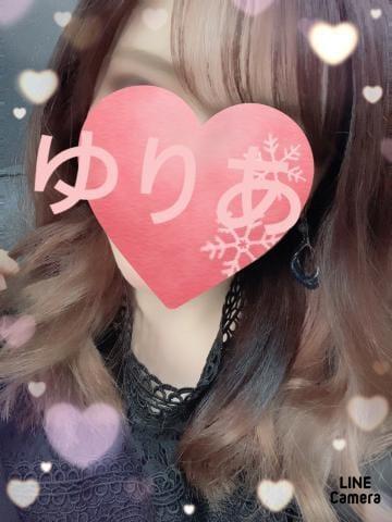 「今週出勤」06/20(日) 19:00   ゆりあ【元みなみ】の写メ