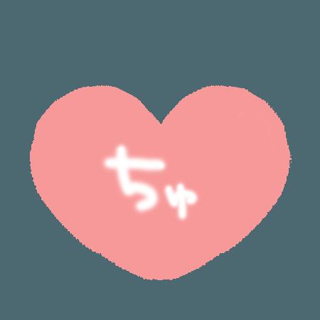 「昨日のmonoのお客様へ?」06/20(日) 19:17 | ◆ちなつ◆の写メ