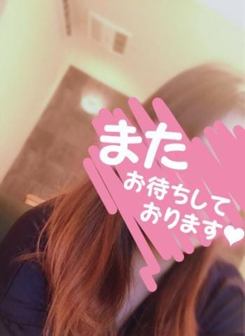 「スーパーボールの。」06/20(日) 21:35   『みつは』★松山本店★の写メ