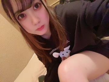 「お礼」06/21(月) 01:59   ひなの写メ