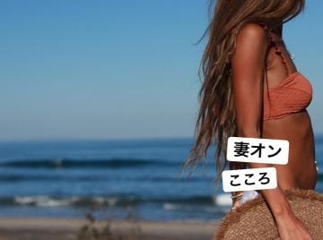 「おはよ???」06/21(月) 07:26   こころの写メ