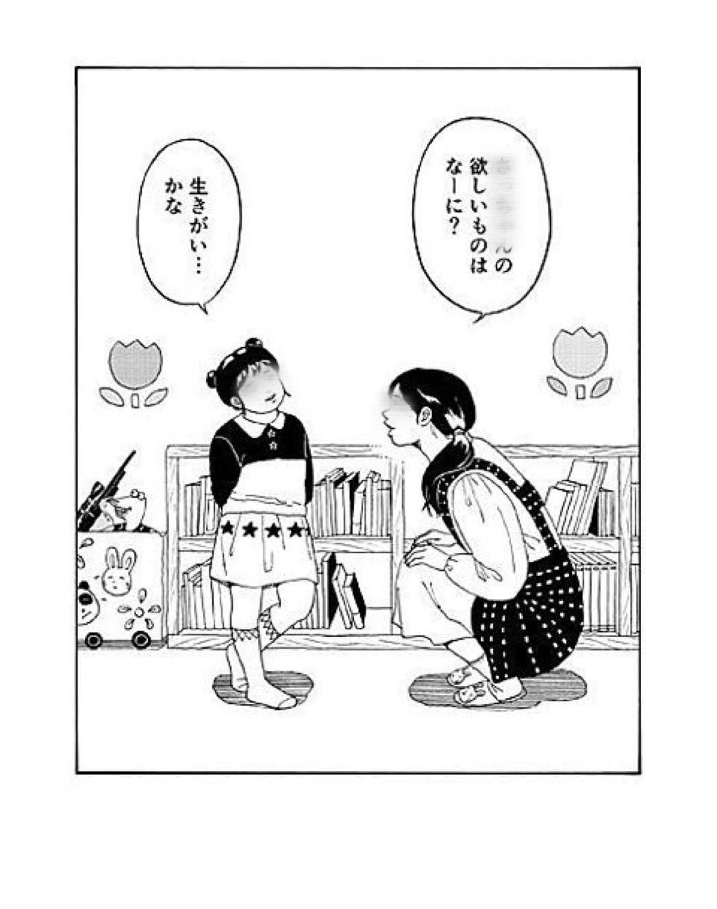 「すみません」06/21(月) 07:54 | べりーの写メ