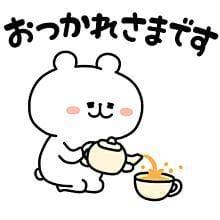 「出勤です!」06/21(月) 16:12   えりの写メ