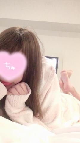 「ありがとう??」06/21(月) 18:00 | 宮岡の写メ