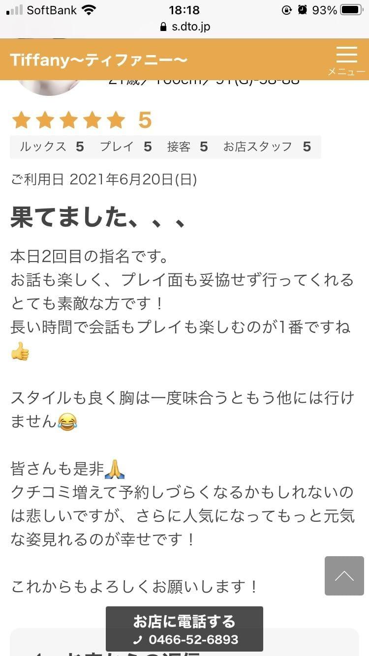 「最後が肝心。」06/21日(月) 19:36   こはくの写メ・風俗動画